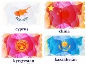 Bandeiras do mundo, ilustração vetorial — Vetor de Stock