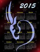 Calendar 2015, vector illustration — Stock Vector