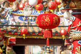 Chinese lanterns in new year day. — 图库照片