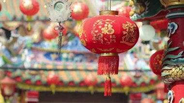 Chinese lanterns in new year day. — Vídeo stock