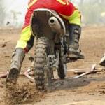 Motocross start competition. — Stock Photo #68404387