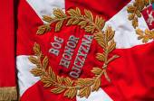 Bog, Honor, Ojczyzna - Polish Military flag — Stock Photo