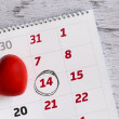 Valenitne heart and calendar date — Stock Photo #64666815