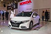 Honda Civic — Stock Photo