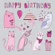 Birthday card with funny cats — Stock Vector #66722617