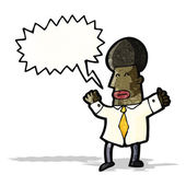 Cartoon excited business guy — Stock Vector