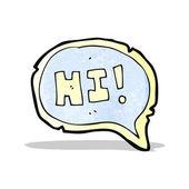 Hi cartoon speech bubble — Stock Vector