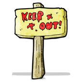 Cartoon keep out sign — Stock Vector