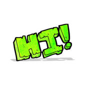 Kreslený ahoj! symbol — Stock vektor