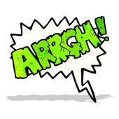 Cartoon comci book scream — Stock Vector