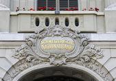 Banque nationale suisse — Photo