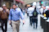 Commuter Blur — Foto de Stock