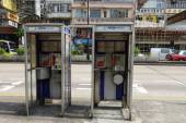Two phone booths locate in Mong Kok in Hong Kong — Stock Photo