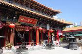 Wong Tai Sin Temple, Hong Kong — Stock Photo