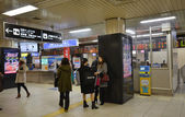 Passagers gather in the train station in Kyoto — Stock Photo