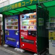 Vending machines located on the street in Kyoto — Stock Photo #60595495