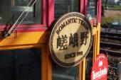 Old train at Kameoka Torokko Station — Stock Photo