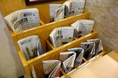 Various of newspapers located in the rack in Kyoto — Stock Photo