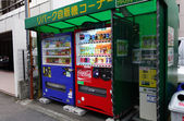 Vending machines located on the street in Kyoto — Stock Photo