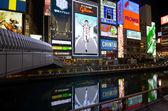 The Glico Man light billboard — Stock Photo