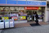 Customer visit Lawson Station store in Hiroshima — Zdjęcie stockowe