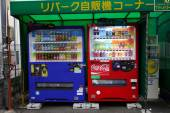 Multiple vending machines on the road side in Hiroshima — Stock Photo