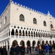 Tourists visit Venice waterfront near St Marco Square in Venice — Stock Photo #70291087
