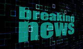 Breaking news pixelated blue wall background — Stock Photo