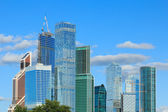 Moscow City Business District — Stock Photo