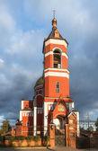 Church of the Holy Trinity — Stock Photo