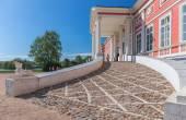 Kuskovo ramp — Stock Photo
