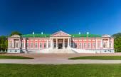 Kuskovo palace — Stock Photo