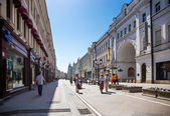 Nikolskaya Street — Zdjęcie stockowe