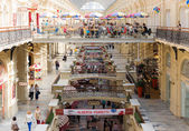 主要莫斯科百货商场 — 图库照片