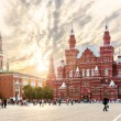 Red Square in Moscow — Stock Photo #67563709
