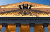 Bolshoi Theatre at night — Stock Photo