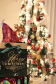 Christmas gift and christmas tree with lights — Стоковое фото