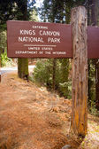 Kings Canyon National Park Entrance Sign US Interior Department — Stock Photo