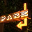 Lighted Neon Park Sign Downtown Parking Garage Arrow — Stock Photo #71355519