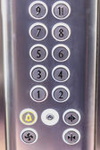 Buttons in the Elevator without numbers ten — Stock Photo