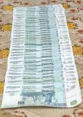 Russian thousands of rubles banknotes for cash — Stock Photo