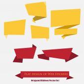 Origami Ribbon Vector Set — Stock Vector