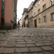 Paving in old city (movement camera) HD — Stock Video #56235173