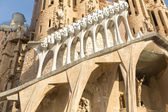 Wall La Sagrada Familia — Stock Photo