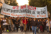 Anarchist protesters near Athens University — Stock Photo
