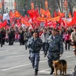 Постер, плакат: Russia May Day