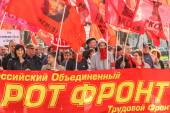 During celebration of May Day — Stock Photo