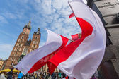 During Flag Day of the Republic of Polish — Stock Photo