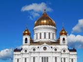 The Cathedral Of Christ The Saviour in Moscow in Russia. — Stock Photo