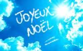 Happy Christmas (French: Joyeux Noel) written on a beautiful sky — Stock Photo